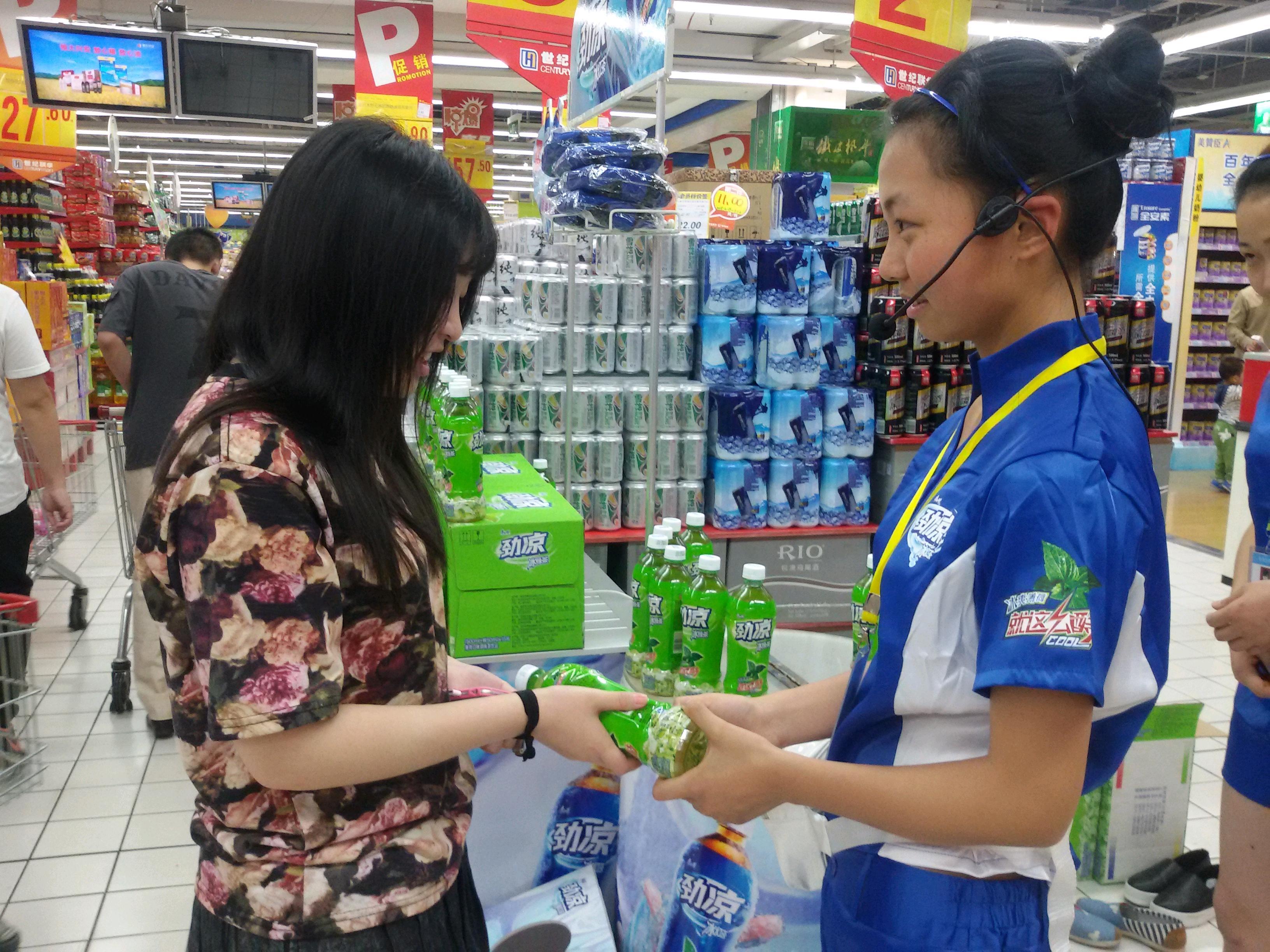 招聘长期稳定超市促销员【周末兼职】图片