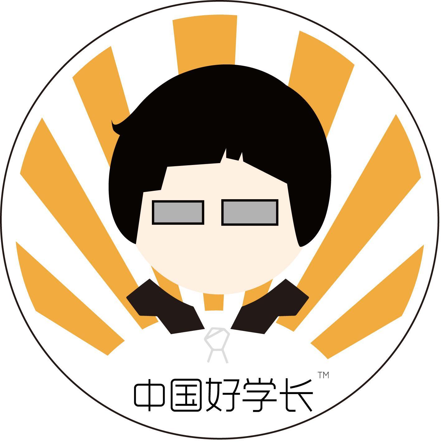 杭州野生动物园 标志