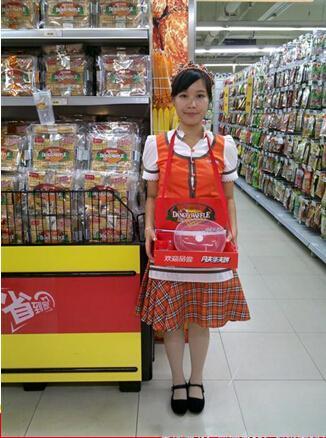 招北国超市促销员【周末兼职】图片